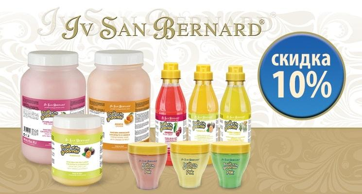 -10% Iv San Bernard Fruit of the Groomer