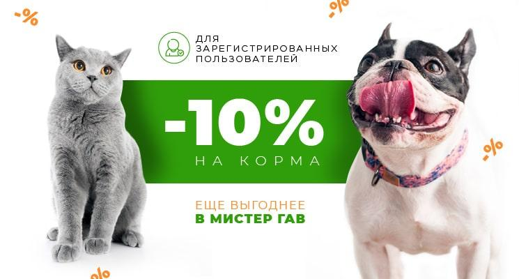-10% на Monge, Gemon, Royal Canin, Hill's, Eukanuba